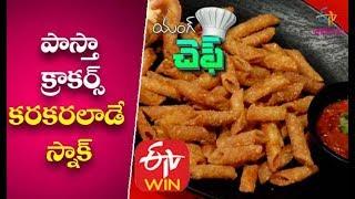 Pasta Crackers | Pasta Recipes | White Sauce Pasta | Penne Pasta | Alfredo Pasta | Telugu Recipes