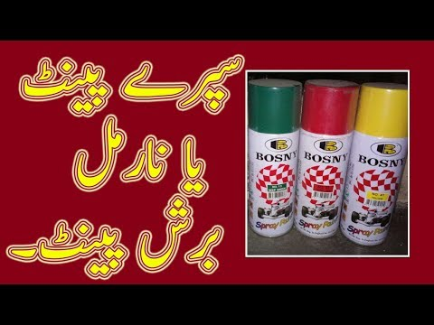 Spray Paint In Pakistan 2018 For Art Wood Metal and Cars