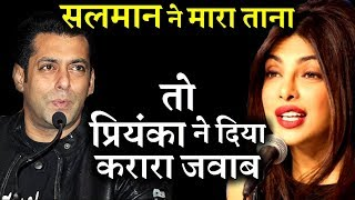 Salman Khan Does SWAG SE SWAGAT Of Priyanka Chopra For BHARAT