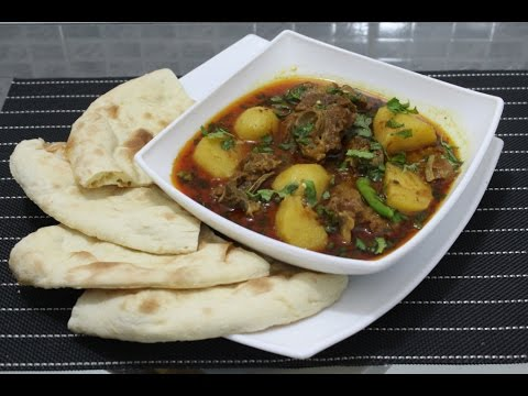 Aaloo Gosht 2 MUTTON || how to make Punjabi style potato and mutton curry