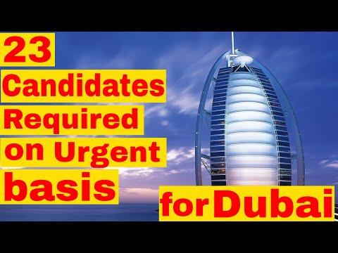 Dubai Latest Jobs || Need 23 Candidates on Urgent Basis || Jobs in Dubai