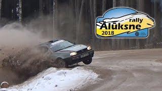 Rally Alūksne 2018. (Mistakes&crash)