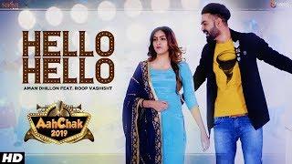 Aman Dhillon - Hello Hello | Aah Chak 2019 | New Punjabi Songs 2019 | Punjabi Bhangra Songs
