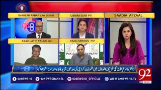 PPP and MQM is responsible for the critical situation of Sindh - Ayaz Latif Palijo - 19 March 2018 -