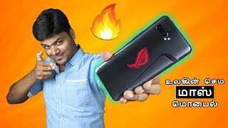 Worlds most Powerfull Smartphone | Dream Mobile for Gamers 🔥🔥