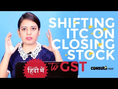 Shifting of existing Input Tax Credit on Closing Stock in GST in Hindi