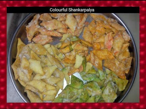 Colourful Sweet Shankarpali | Diwali Special | Marathi Recipe by Shubhangi Keer | शुभ दीपावली