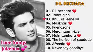 💕 DIL BECHARA || ALL SONGS OF DIL BECHARA 🎵