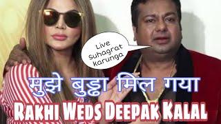 Rakhi Sawant Deepak Kalal Wedding | Deepak kalal Wedding | Deepak Walal Wedding Press Conference