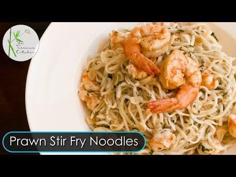 Prawn Stir Fry Noodles Recipe ~ By The Terrace Kitchen