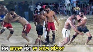 #497 Best Match   Malupur VS Boparai   Mana Talwandi (Kapurthala) Kabaddi Tournament 08 April 2019