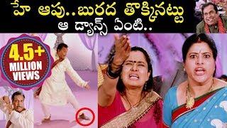 Brahmanandam & Ladies Sangeeth Party Hilarious Comedy Scenes || Volga Videos