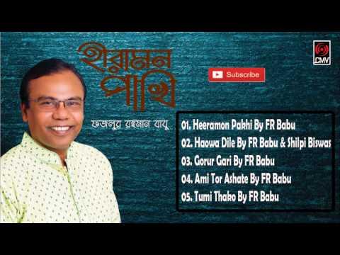 Xxx Mp4 Hiramon Pakhi By Fazlur Rahman Babu New Bangla Hit Song Audio Jukebox Full HD 3gp Sex