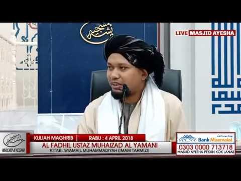 (4/4/18) Syamail Muhammadiyah