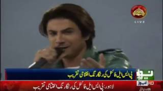 @AliZafarsays Brilliant Performance at PSL 2017 closing ceremony