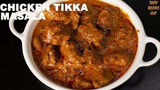 Chicken Tikka Masala ! Chicken Tikka With Creamy Gravy