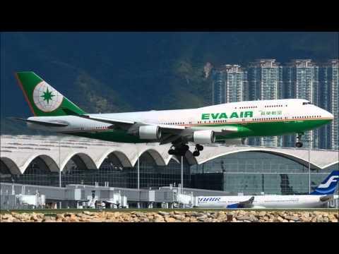 Airnav Radarbox 3D - Eva Air Boeing 747-45EM / B-16405