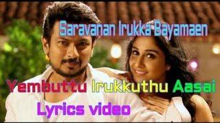 Yembuttu Irukkuthu Aasai Song Lyrics Video-Saravanan Irukka Bayamaen