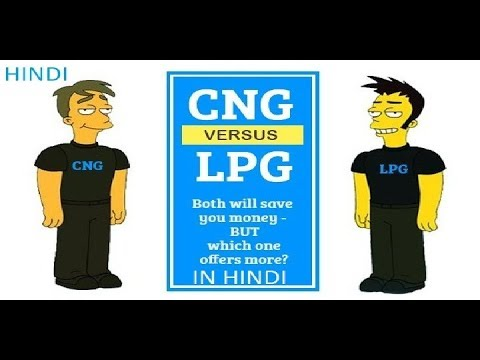 LPG vs CNG explained in hindi