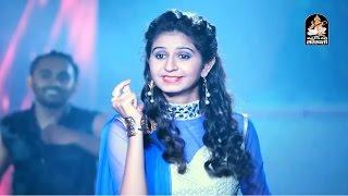 Kinjal Dave New Song | Ek Bhamro Aayi Ne Mara Todle | Gujarati DJ Song 2016 | ROCK REMIX | 1080p