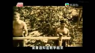 香港歷史系列 - 淪陷前後