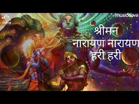 Download Shreeman Narayan Narayan Hari Hari श्रीमन