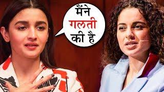 Alia Bhatt ACCEPTS Kangana Ranaut's INSULTING Comment On Gully Boy