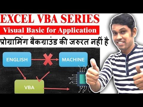 What is VBA in Excel? | Start Learning VBA Series