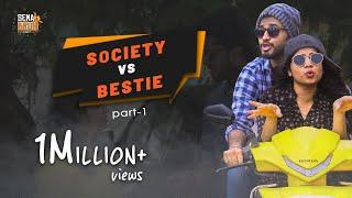 Society VS Bestie Part 1   Eniyan   Minion   English Subtitles