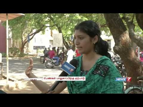 Madurai Police introduce mobile app 'SOS' to help women in distress