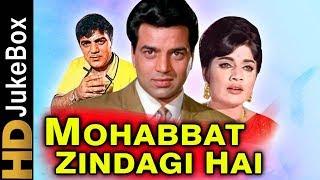 Mohabbat Zindagi Hai (1966) | Full Video Songs Jukebox | Dharmendra, Rajshree, Mehmood