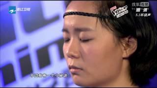 《中国好声音第二季》20130802 第四期全程 塔斯肯民歌唱哭张惠妹