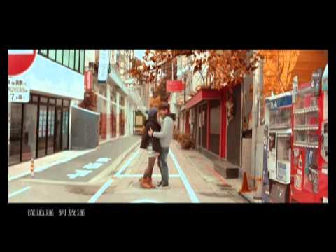 黃鴻升 - 澀谷MV (官方完整版)