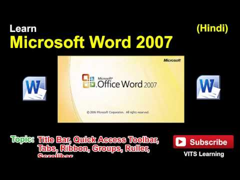 2 Microsoft Word 2007   Title Bar, Quick Access Toolbar, Tabs, Ribbon, Groups, Ruller, Scrollbar