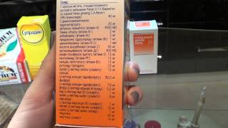 Лучшие витамины: фарматон, супрадин, специальные дрожже мерц, витрум (vitrum)
