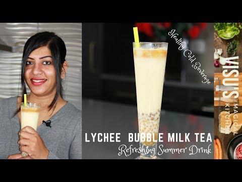 Lychee Bubble Milk Tea | How To Make Bubble Tea | Visu's Magical Kitchen