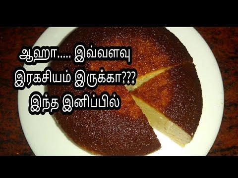 NO OVEN easy bread pudding   bread pudding without oven recipe   bread pudding recipe