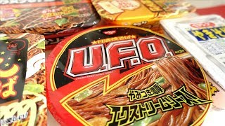 Tasting Japanese INSTANT YAKISOBA NOODLES