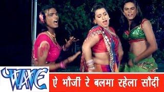 बलमा रहेला सऊदी  Balma Rahela Saudi - Khesari Lal Yadav - Bhojpuri Hot Songs 2015- Nagin