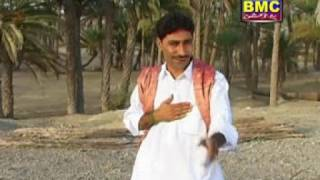 Balochi Song (Shah Jan Dawoodi )