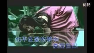 太委屈高清MV——陶晶莹  感动 高清