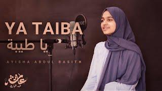 Ya Taiba   Ayisha Abdul Basith
