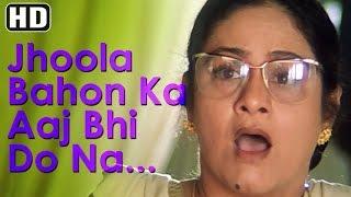 Jhoola Bahon Ka Aaj Bhi (Sad)  - Doli Saja Ke Rakhna Songs - Sadhana Sargam - Srinivas