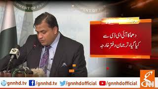 Blast outside Pakistan consulate in Jalalabad | GNN