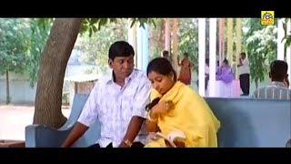 Download ஆமா ரொம்ப அழகா இருக்க உன் பெயர் என்ன எருமை # Vadivel Comedy # Vadivelu Comedy Scenes Video