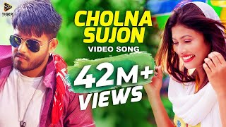 Cholna Sujon , Official Music Video , Bokhate (2016 Short Film) , Siam & Toya , Ahmmed Humayun