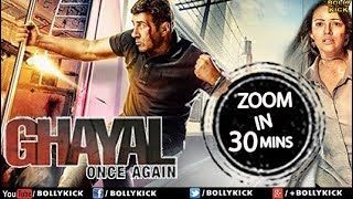 Hindi Movies 2018 Full Movie | Ghayal Once Again Full Movie in 30 Mins | Sunny Deol Movies