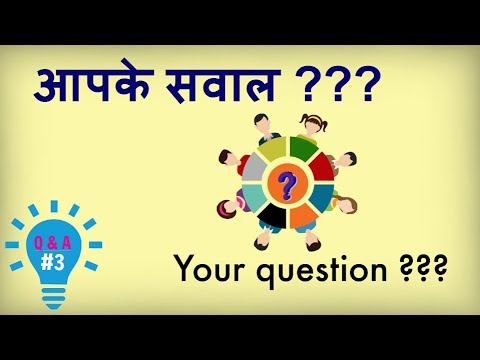 Aapake sawaal ? viewers question Q & A #3 by Gyantube ???
