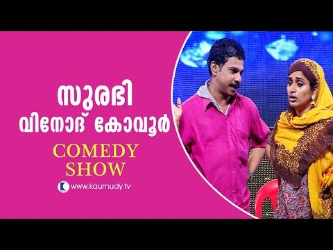 Xxx Mp4 A Super Comedy Show By Surabhi And Vinod Kovoor Kaumudy TV 3gp Sex