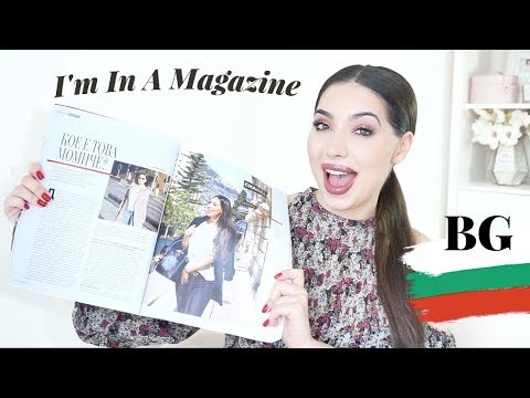 I'M IN A MAGAZINE 😱   Monthly Favourites: Miu Miu, Chanel, Best Brow Product